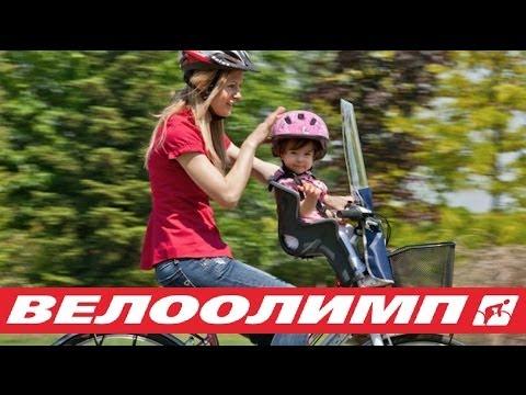Смотреть онлайн Как выбрать детское кресло для велосипеда? Велокресла Bellelli