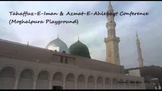 05 Chand Se Unke Chehre Par By Hafiz Abdul Azeem