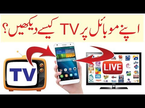 How To Watch Pakistan Vs India Cricket Match Asia Cup 2018 Live