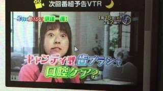 よるマチ!寒さに負けるな!健康一番! 2016年1月18日放送 富永ペインク...