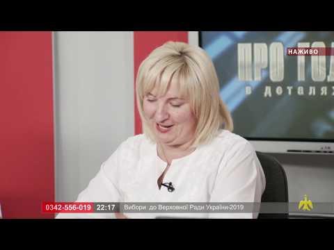Марафон: вибори до Верховної Ради України-2019. О. Опарик. С. Адамович. В. Перевізник