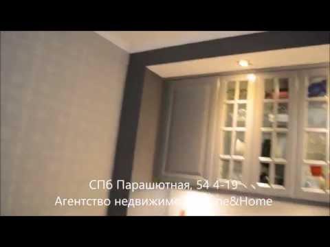 ID 16128 СПб Парашютная, 54. 4-19