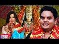 Ashok Mitawa New Devi Geet | Mai Ke Duariya Chadhaiha Chunariya | Darbar Shobhela Maai Ke | Bhojpuri