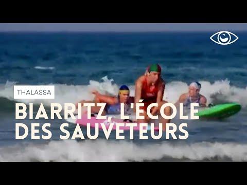Biarritz, l'école des sauveteurs - Thalassa (reportage complet)
