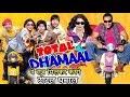 Total Dhamaal   Official Trailer   Ajay   Anil   Madhuri   Indra Kumar   Feb  22nd 2019