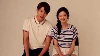 Kim Woo Bin with Go Ah Ra message  for Domino