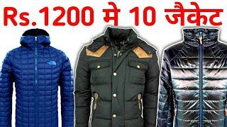 Jacket wholesale market in delhi ! jacket manufature in delhi !