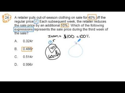 GOHMATH: #24 ~ Percent Problem ~ Elementary 53 Math MTEL ~ Chris Abraham ~ GOHmath.com
