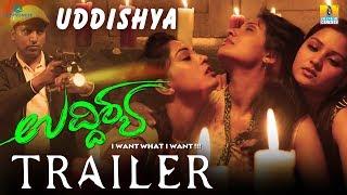 Uddishya Theatrical Trailer   New Kannada Movie 2018