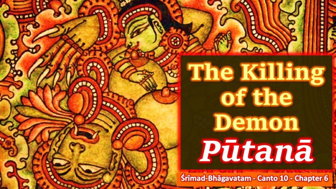 SB 10.6 The Killing of the Demon Putana | Srimad Bhagavatam | Canto 10 | Chapter 6 | Mantra Trance