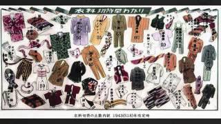 加藤芳雄:作詞、 飯田三郎:作曲。昭和十七年。