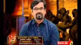 Samayal Manthiram - 10, October, 2014 - Whom you should not ha…