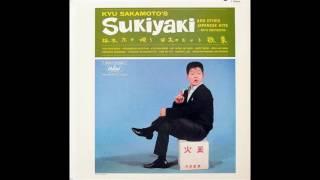 坂本 九 Kyu Sakamoto