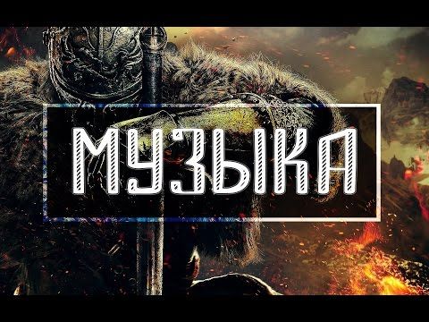 Музыка для ИГР | ♫ NCS Music MIX ♫
