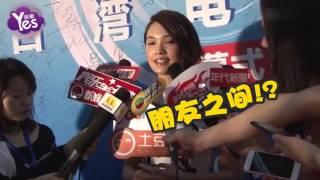 (2016-06-16 撰稿) Yes娛樂、掌握藝人第一手新聞報導、↖現在就訂閱Youtu...