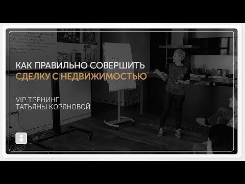 Коттеджные поселки Новорижского и Рублево-успенского шоссе