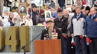 Фронтовик Николай Илюшечкин выступил на мемориале Славы в Бердске