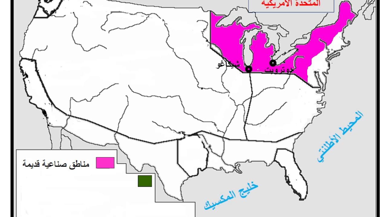 خريطة الولايات المتحدة الامريكية