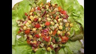 Готовим витаминный салат с нутом и овощами🥗