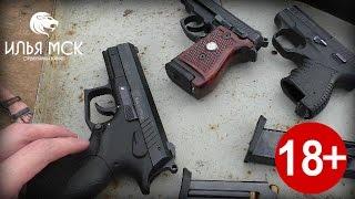 [ТЕСТ] травматических пистолетов и патронов ✰ БОНУС в конце ✰
