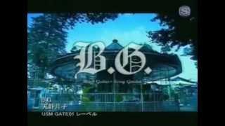 Tsukiko Amano B.G. ~Black Guitar + Berry Garden~ PV Más información...