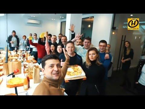 Выборы в Украине: Зеленский победил, Порошенко признал поражение. Все подробности