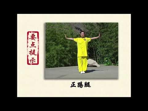 Changquan 2 duan