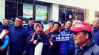 서울 개인택시운송사업조합 대타협기구 카풀졸속협상반대 기…