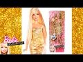 Кукла Барби Фашионистас Barbie Fashionistas Обзор конкурс за сигну от Бетти mp3