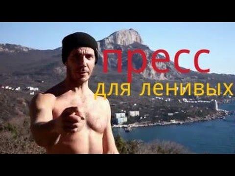 Упражнения для поясничного отдела позвоночника - YouTube
