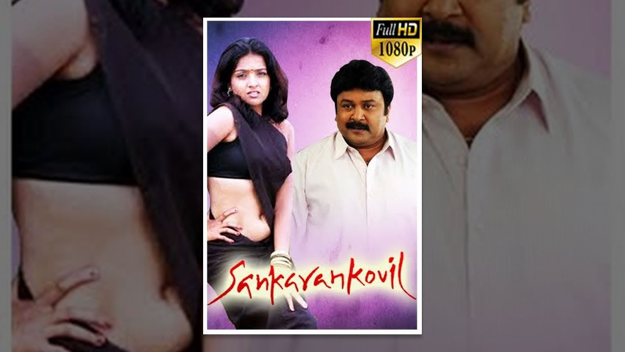 Download Sankaran Kovil Latest Tamil Full Movie - KanalKannan Phrabu,Kanja Karuppu