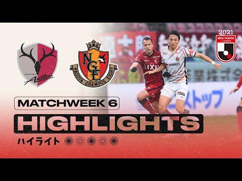 Kashima Nagoya Goals And Highlights