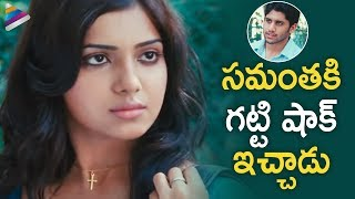 Ye Maya Chesave - naga chaitanya following samantha on the road