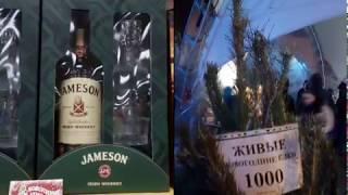 видео Купить пиломатериалы хвойных и лиственных