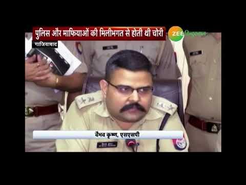 Ghaziabad : अनोखी चोरी को पर्दाफाश, चोरी हो जाती थी लेकिन पता नही चलता था