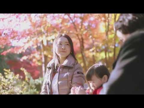 飛騨国 下呂の旅 秋 三世代