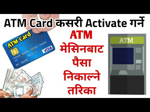 Download How To Activate ATM Card and Withdraw Money from ATM Machine in Nepal पहिलो पल्ट ATM Card Activation