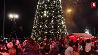 اضاءة شجرة الميلاد في ساحة الشهداء