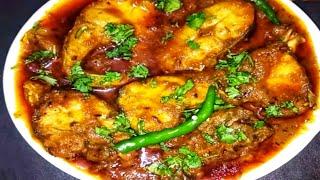 FISH MASALA CURRY-Tasty n Easy Recipe With Useful Tips/MAHI CURRY/माही करी/MACHLI KA SALAN