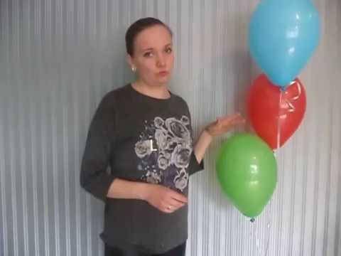 Секреты гелиевых шариков ч.2 - Сколько летают гелиевые шарики или от чего зависит их полет ?