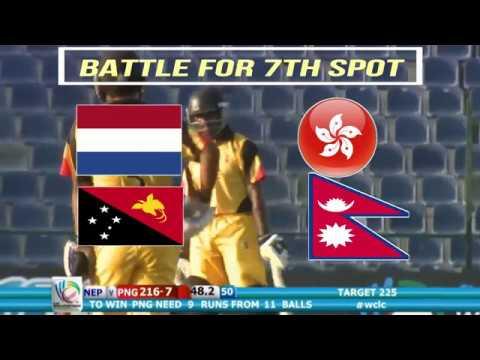 यसरी पाउनसक्छ नेपालले एक दिवसीय मान्यता | How Can Nepal get ODI Status ? |