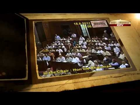 Documentary on Indian Parliament (in Hindi)