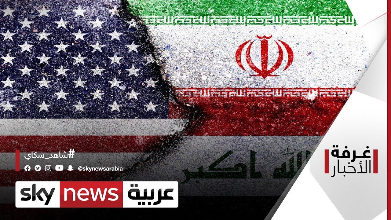 الشمال العراقي.. أرض مواجهة بالوكالة | #غرفة_الأخبار  - نشر قبل 56 دقيقة