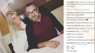 حصري 2018 نجمة تلفزيون الواقع تعشات مع ملك المغرب محمد السادس
