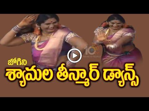 Jogini Shyamala Dance at Lal Darwaza   Old City    Hyderabad   Telangana Bonalu   10TV