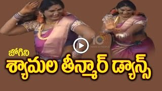 jogini shyamala dance at lal darwaza   old city   hyderabad   telangana bonalu   10tv