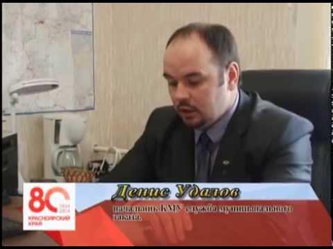 #энергосберегающие_технологии края #Кодинск #новости_Кодинска #новости #Кежемский_район #Сибирь