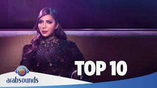 Top 10 Arabic songs of Week 46 2016 | 46 أفضل 10 اغاني العربية للأسبوع