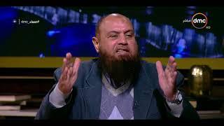 مساء dmc - نبيل نعيم   فريق من قناة الجزيرة قام بتصوير ذبح داعش للمصريين في ليبيا  