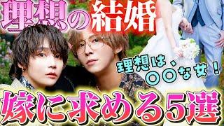 ホストの理想の結婚相手とは!?いつかは、歌舞伎町から離れて過ごしたい♡
